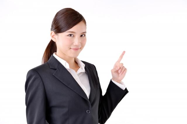 女子大学生がバイト面接にスーツで行くときのポイント
