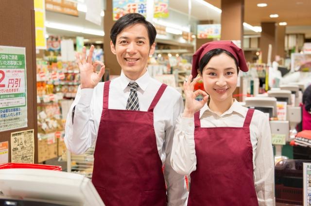 スーパーのバイトの特徴